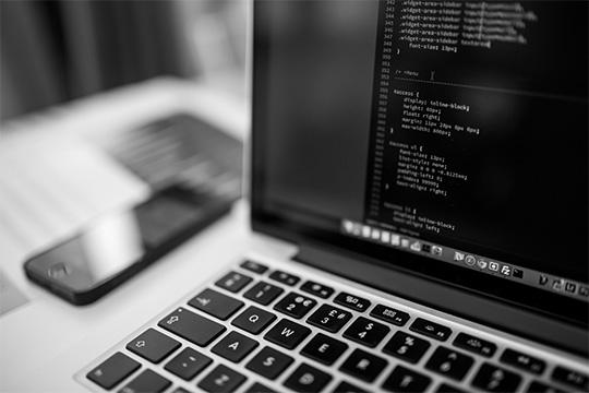 Phase de création d'un site internet : L'intégration
